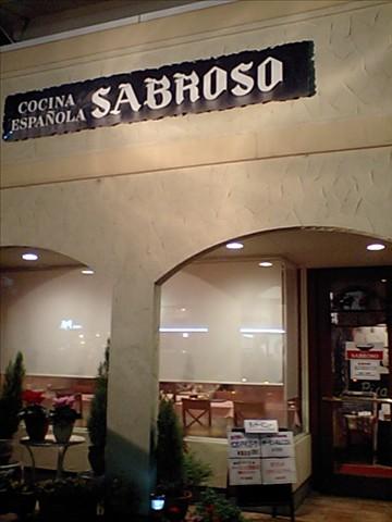 サブロッソ