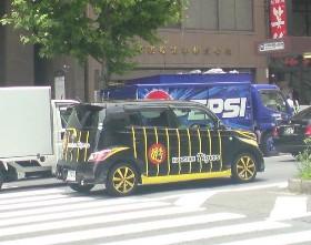 阪神がんばれ
